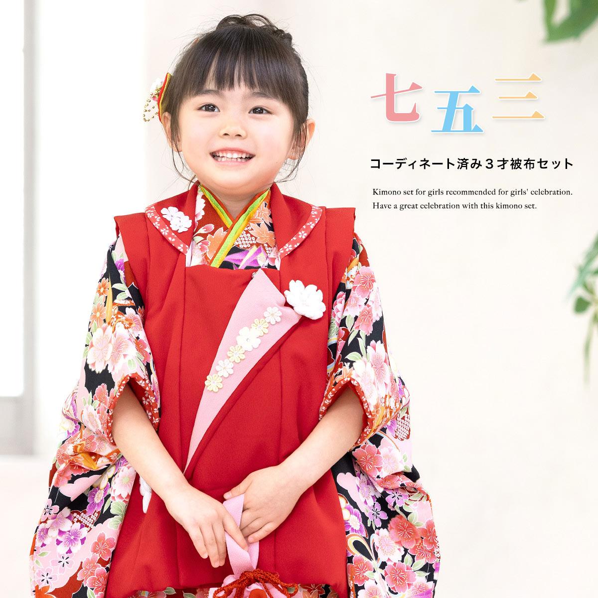 3歳,被布,着物,女の子,祝い着,三つ身,753,3才,3才,3歳a