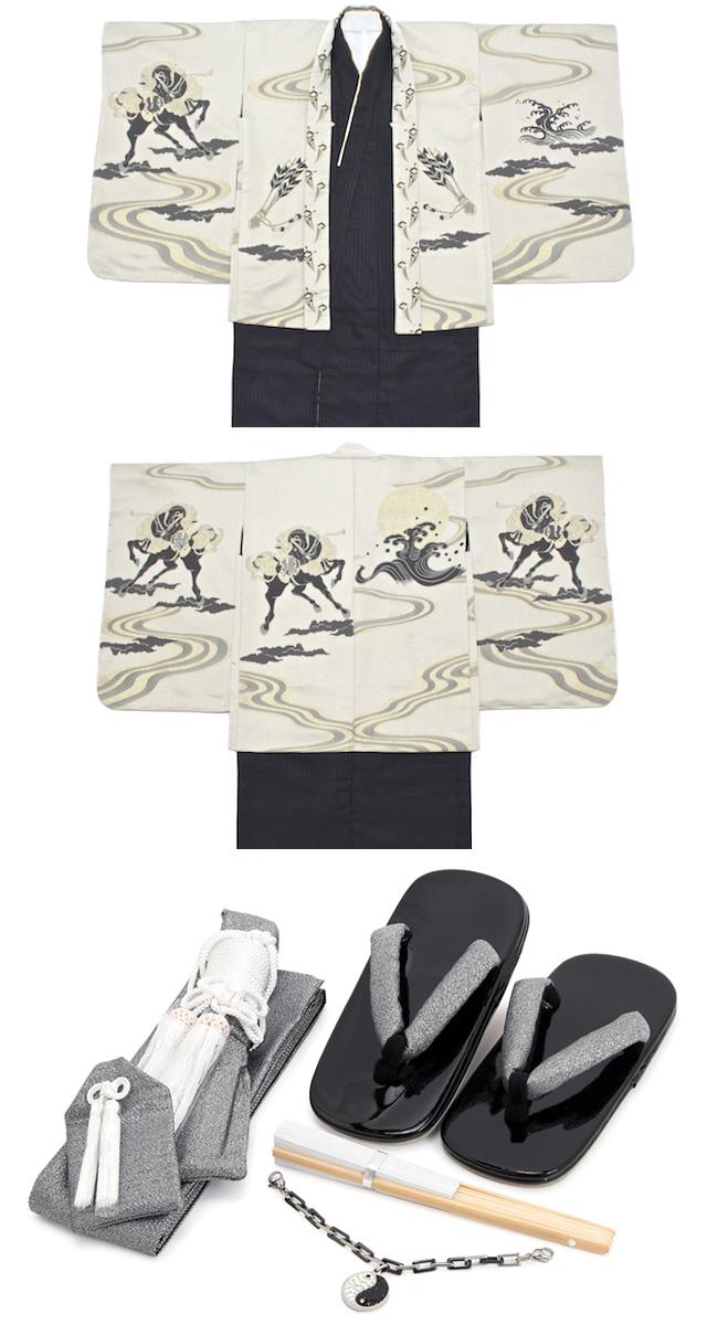 懐剣・お守り袋・羽織紐・雪駄も付いた豪華和装セット