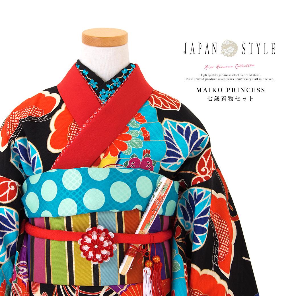 ブランド「ジャパンスタイル」7歳用お祝着セット