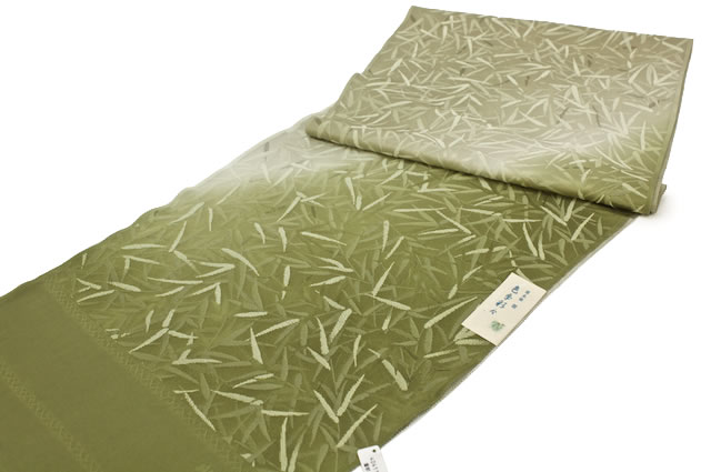笹エキスで染めて織り上げた帯揚げ