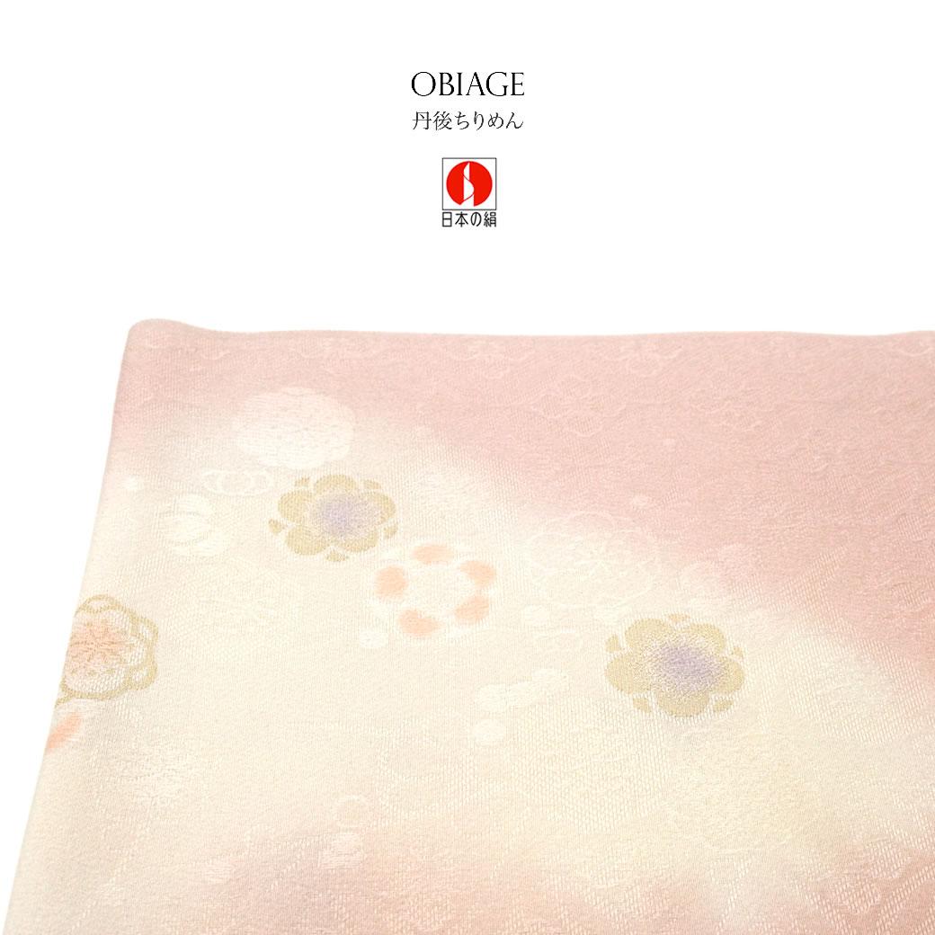 フォーマル着物におすすめな正絹の帯揚げ