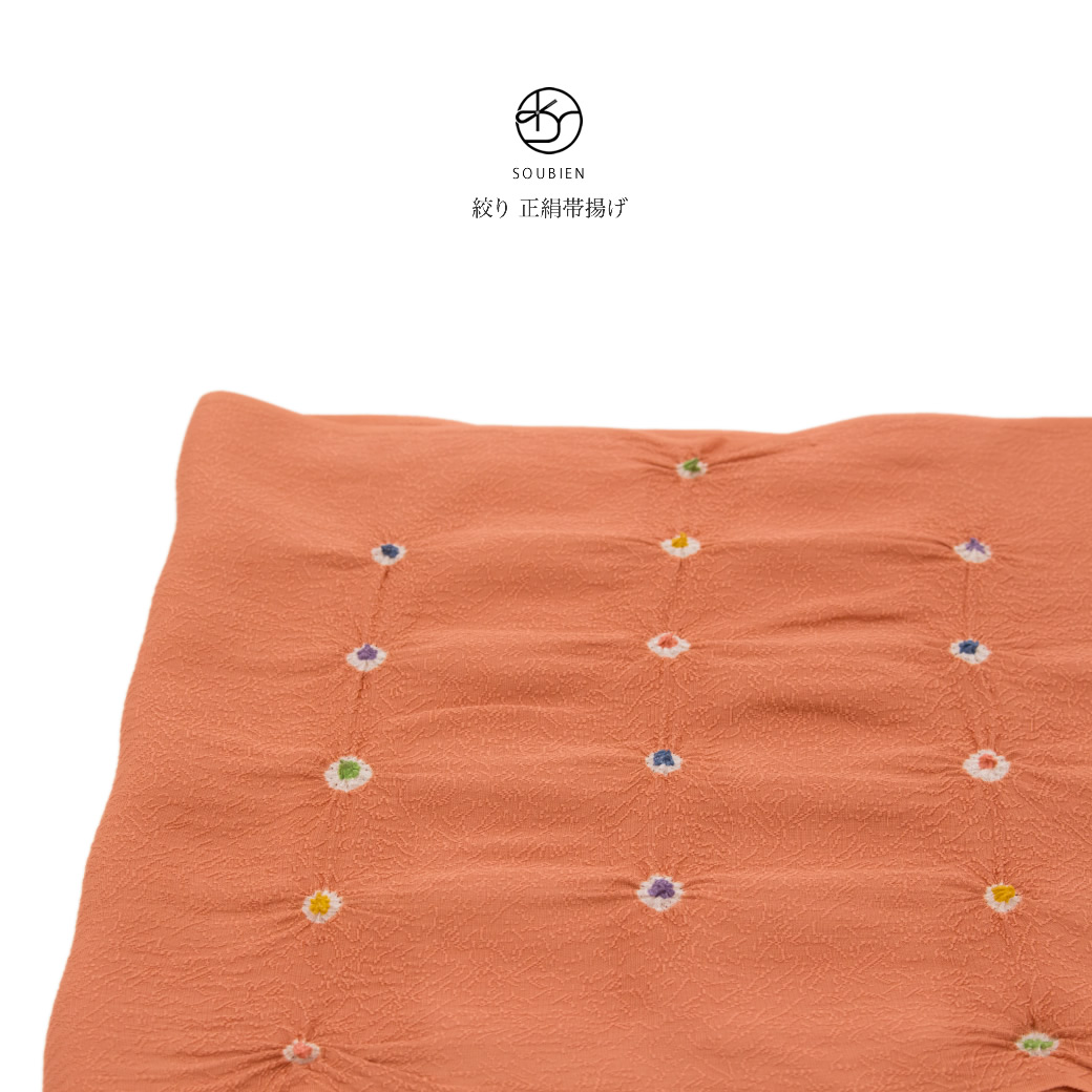 紋無しの色無地や小紋、紬にお似合いな正絹の帯揚げ