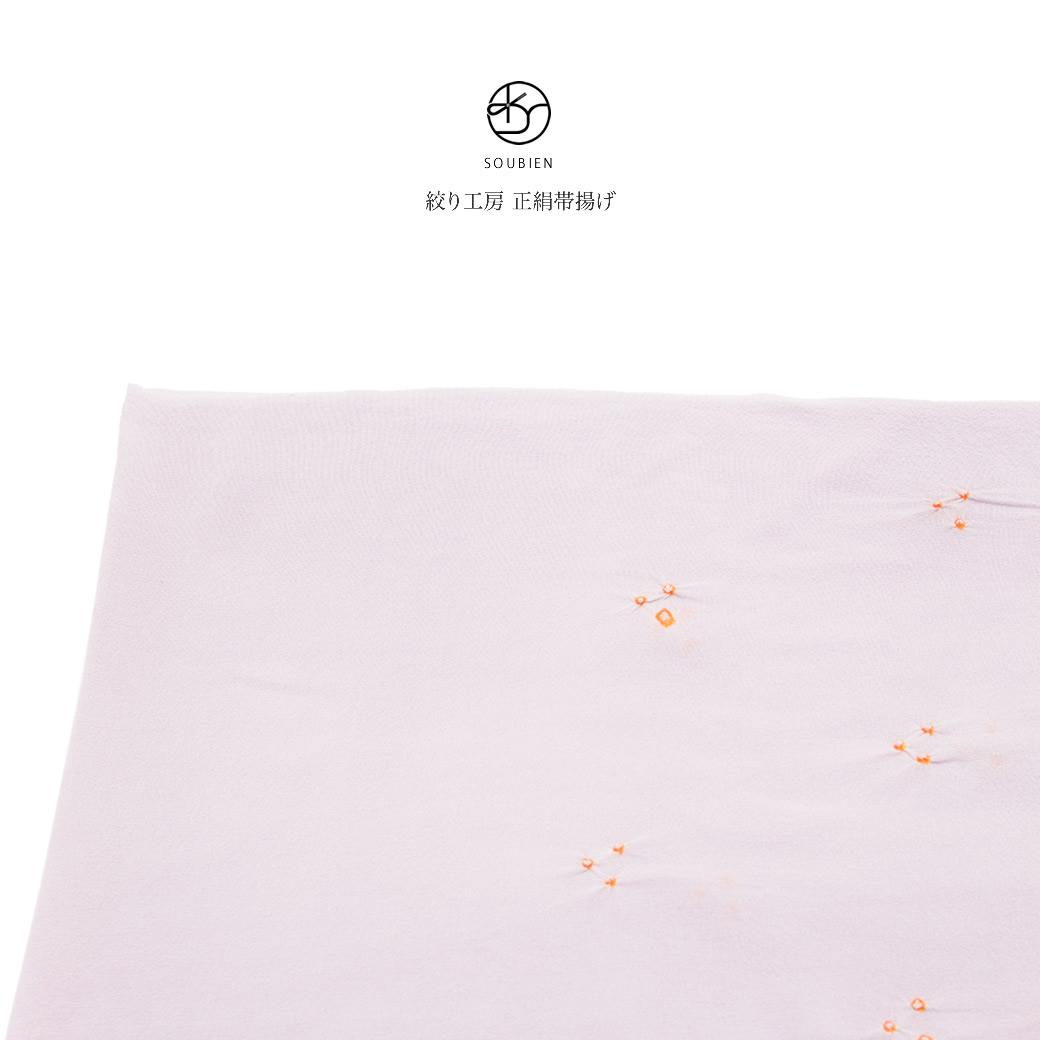 フォーマルやカジュアル着物におすすめな正絹の帯揚げ