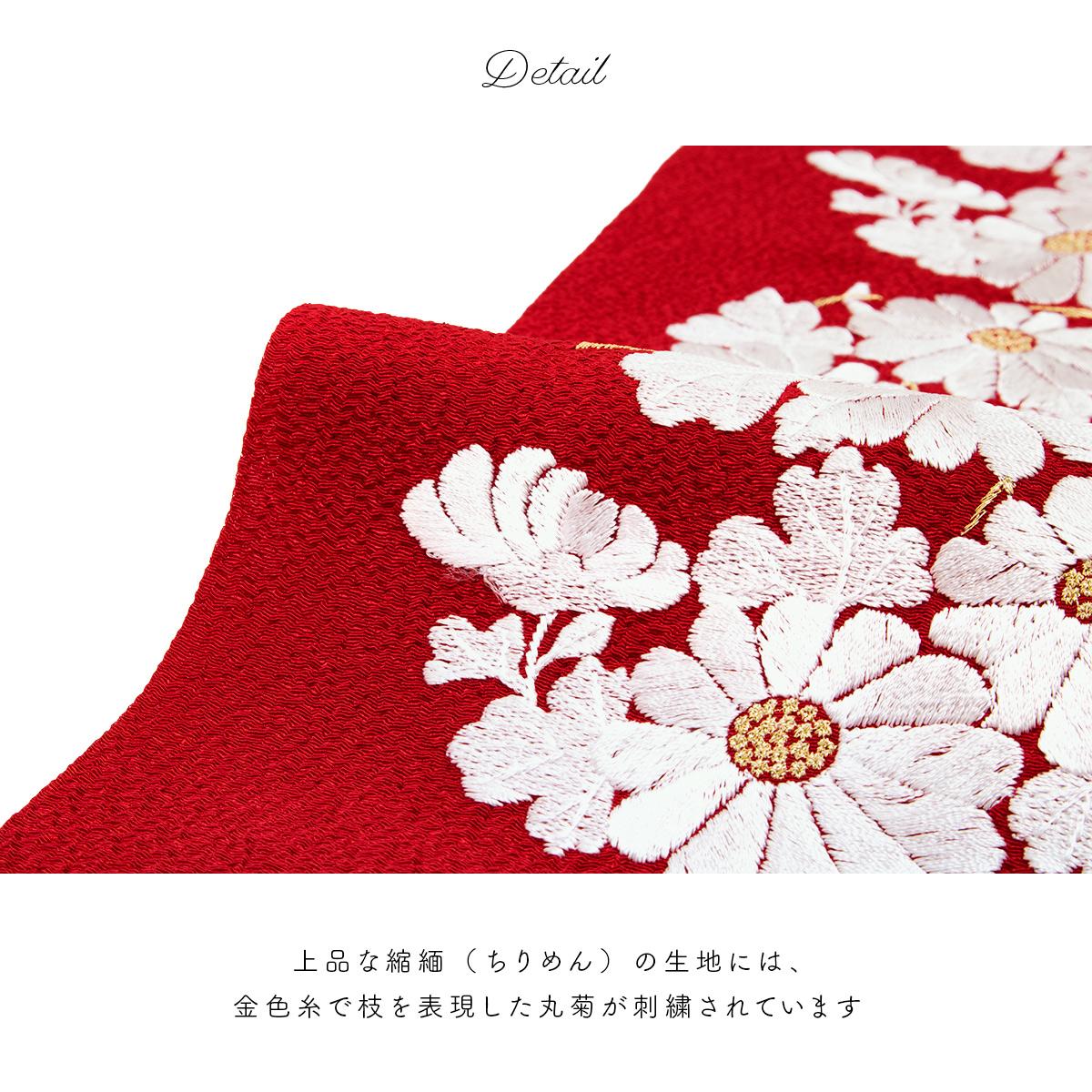 振袖や袴姿におすすめな女性半衿