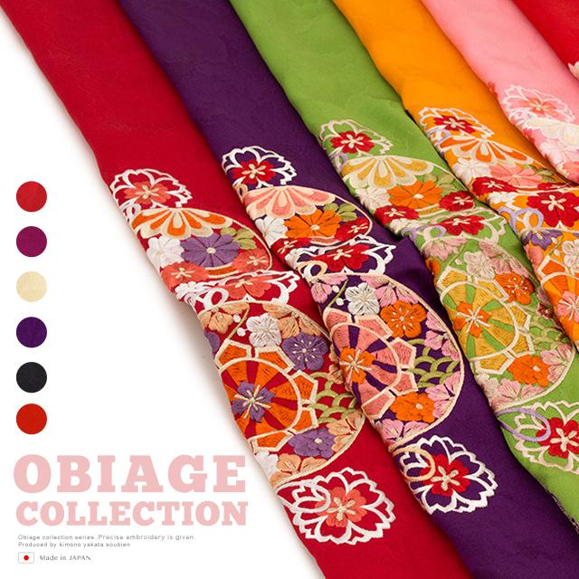 振袖や訪問着を華やかに彩る正絹の帯揚げ