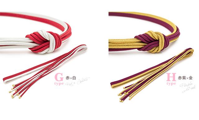 振袖や特別な日の着物を彩る日本製の正絹帯締め
