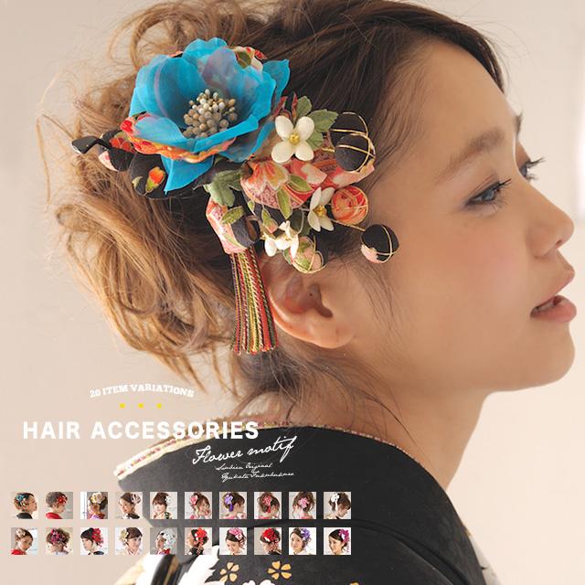 成人式におすすめな髪飾り特集
