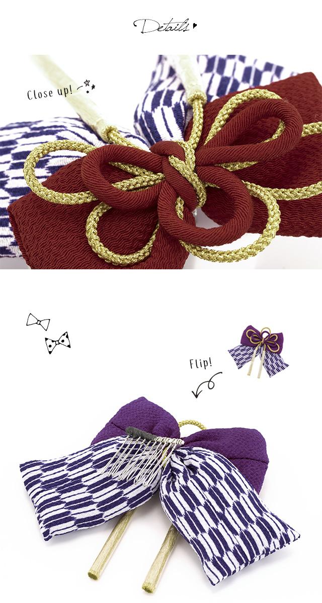 袴姿にオススメふっくらとしたリボンの髪飾り