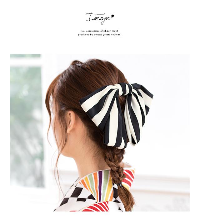 振袖スタイルにおすすめなヘアアクセサリー