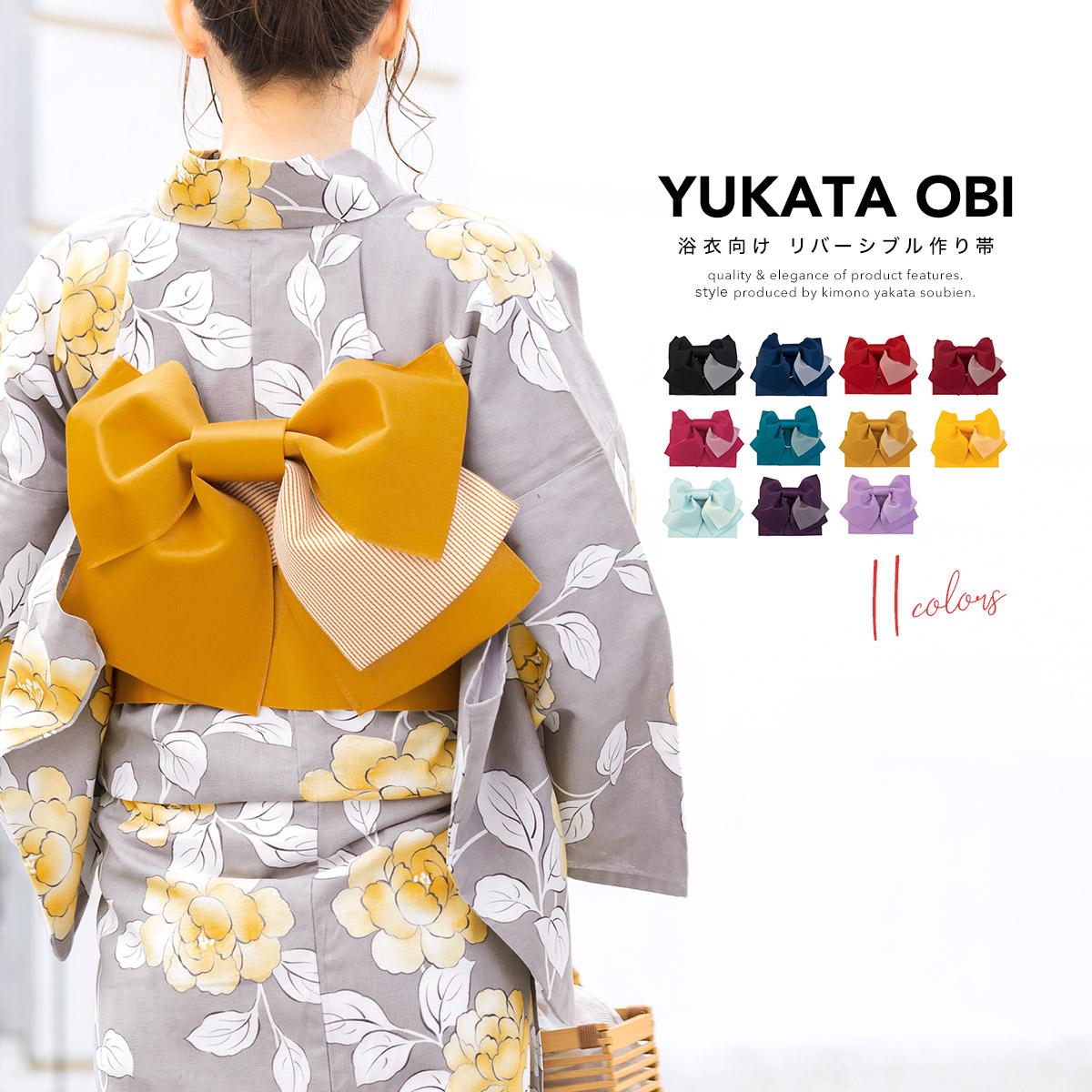 浴衣や夏着物にオススメな日本製つくり帯