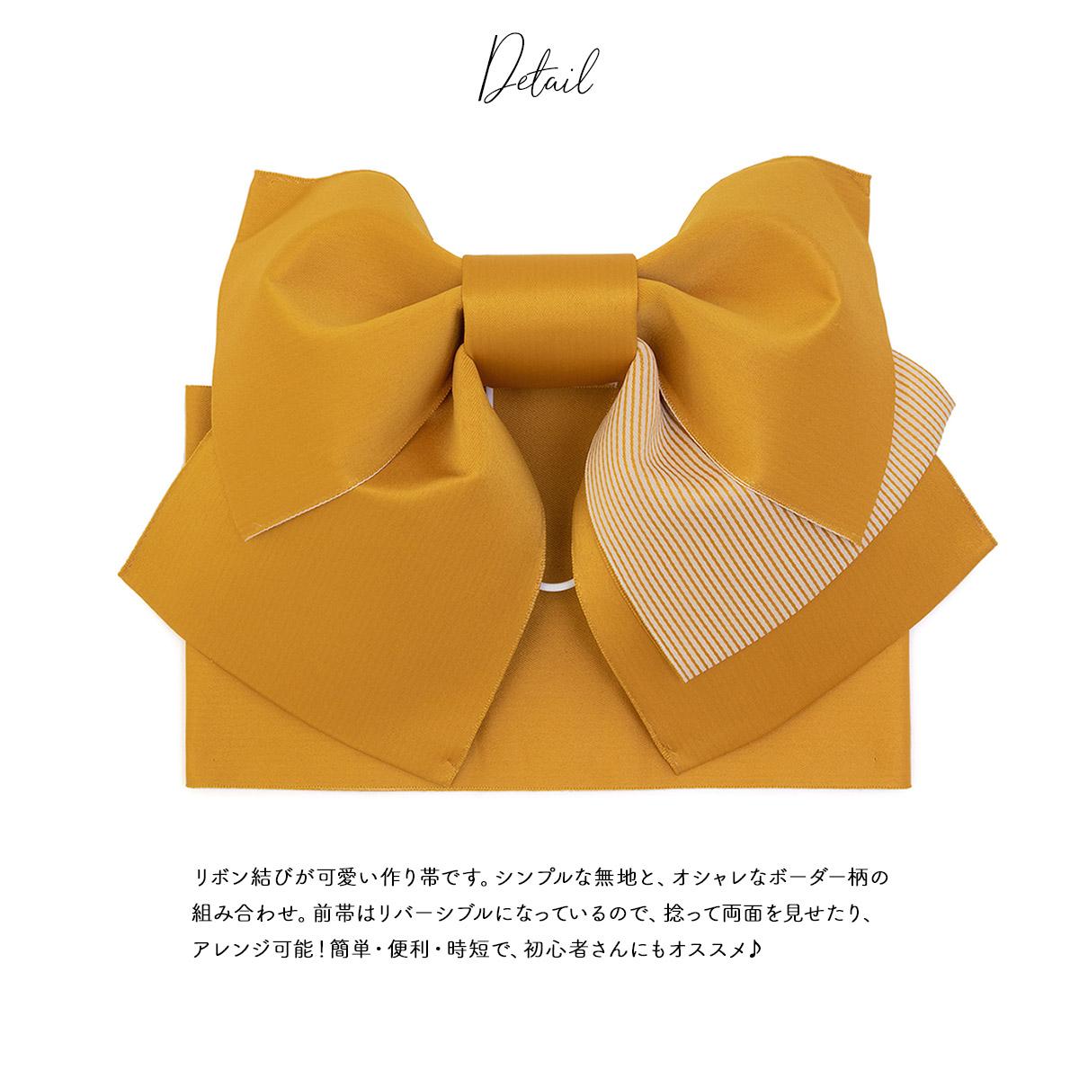 着付けに便利なリボン型つくり帯