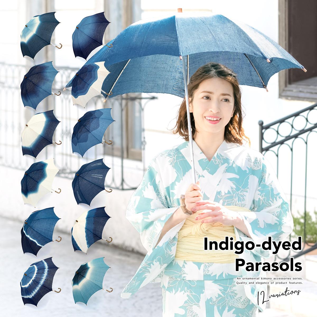 おしゃれで便利な日傘