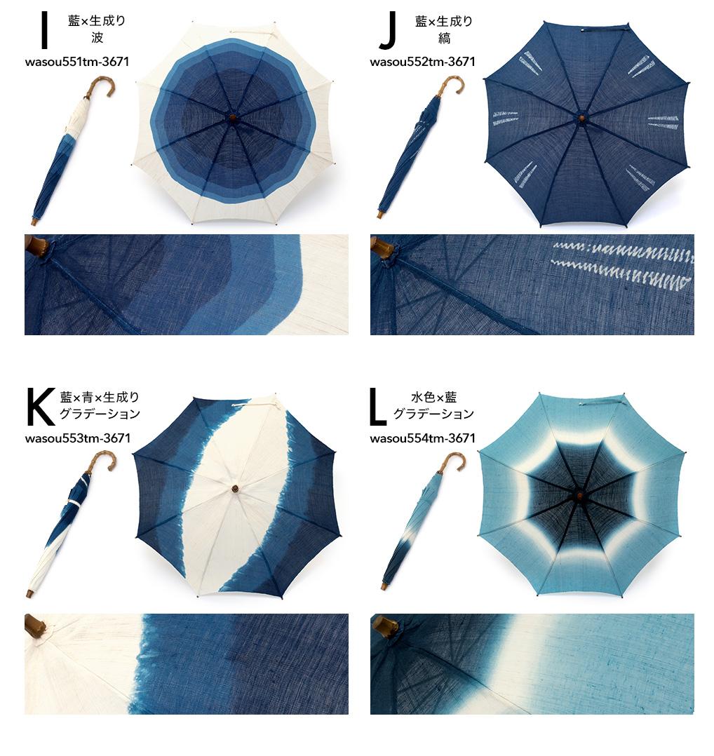 夏の着物姿を彩る日傘