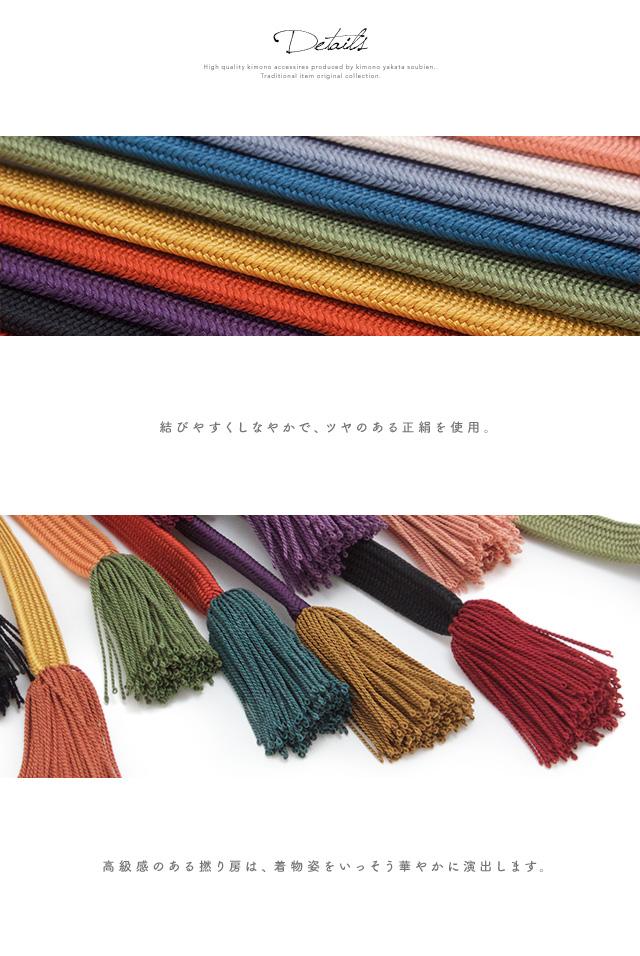 シンプルな正絹の帯締め
