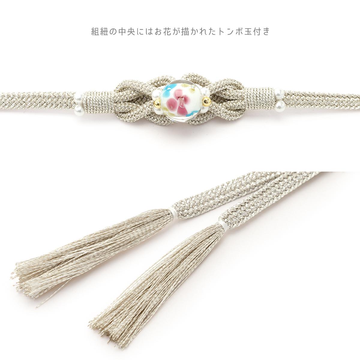 トンボ玉の飾り紐