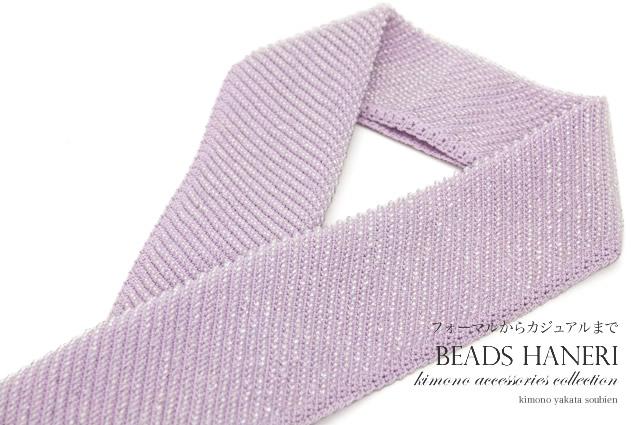 フォーマルにもカジュアルにも!紫のビーズ半襟