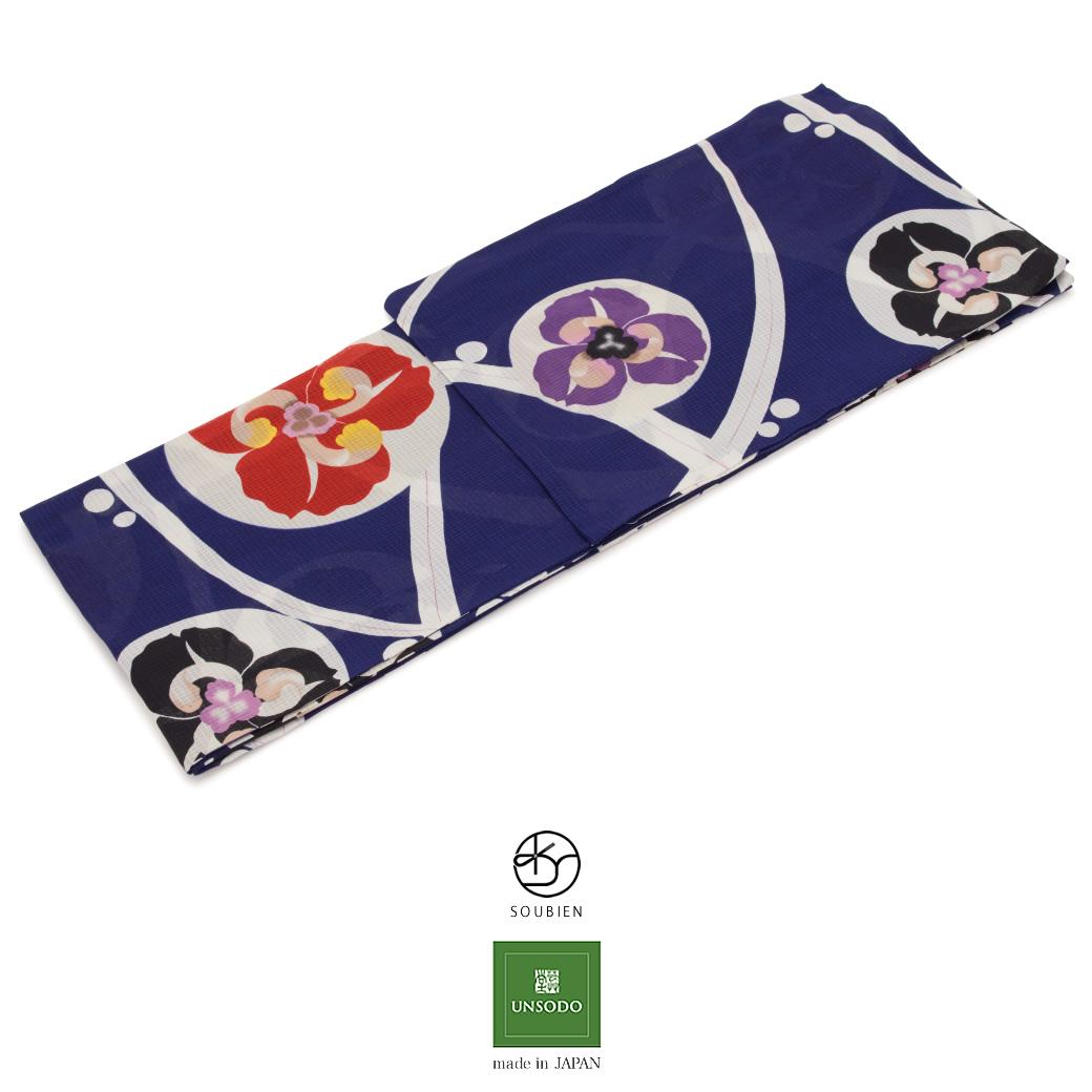 ブランド「UNSODO」のレディース浴衣
