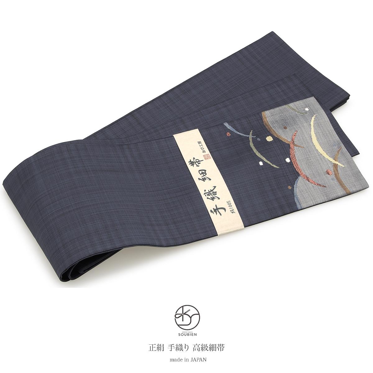 浴衣や夏着物にオススメな『おび工房』の半幅帯