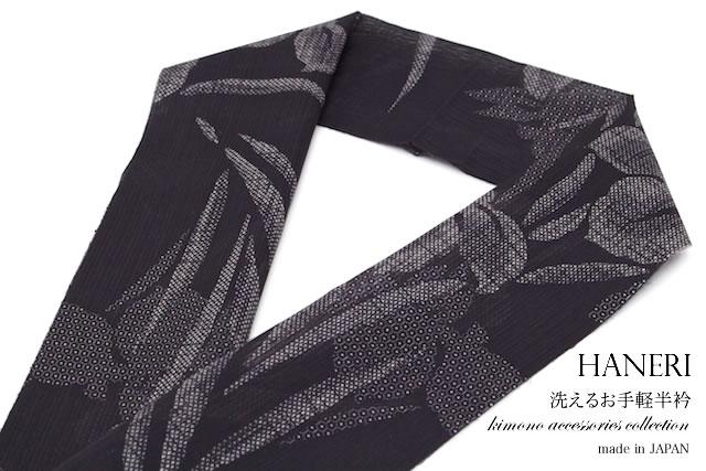 衿もとを演出する豪華な刺繍半襟