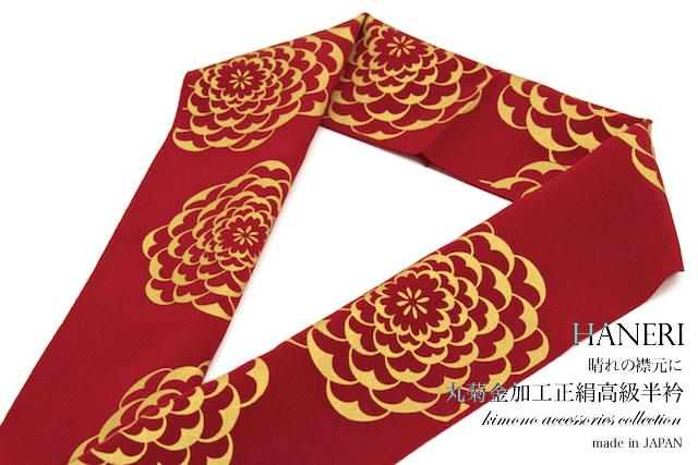 オシャレな市松の正絹半衿