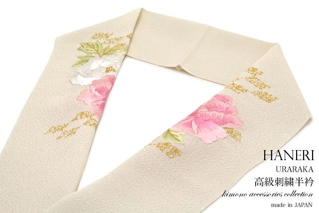 成人式や結婚式におススメな刺繍入り半衿