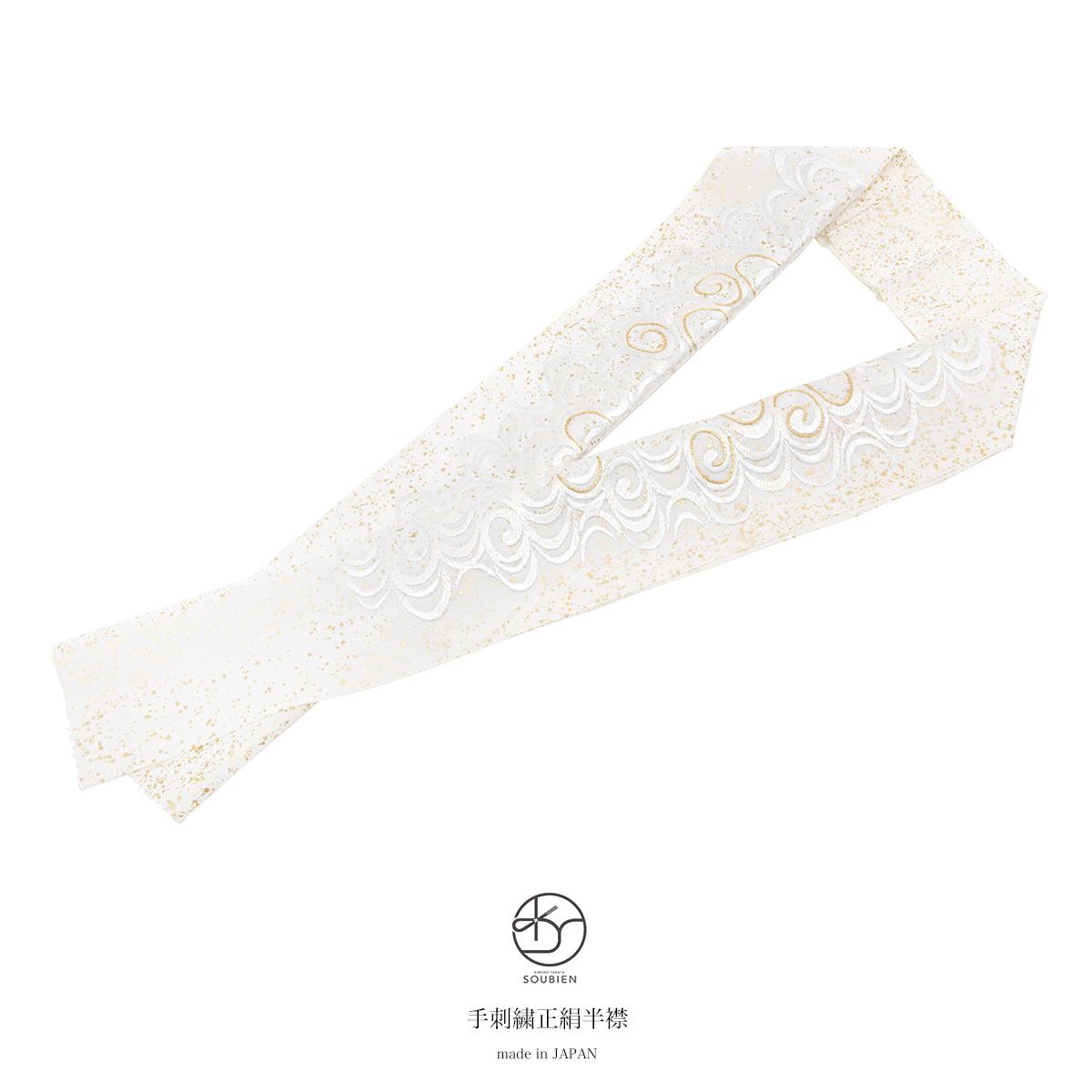 成人式や結婚式におススメな豪華な刺繍入り半衿