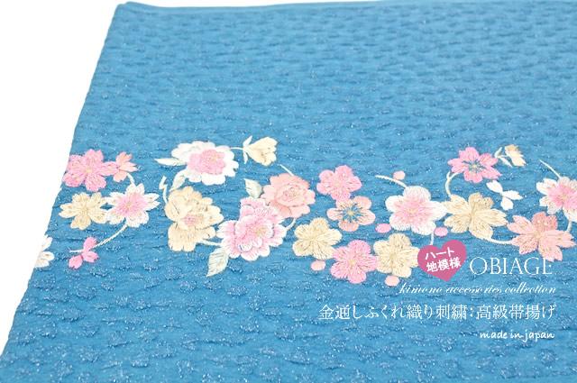 ハート地模様の刺繍振袖向け帯揚げa