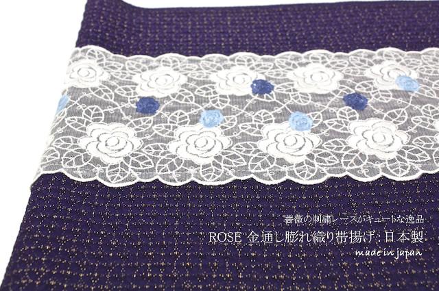 紫,金通しが施された、丹後ちりめん正絹帯揚げ