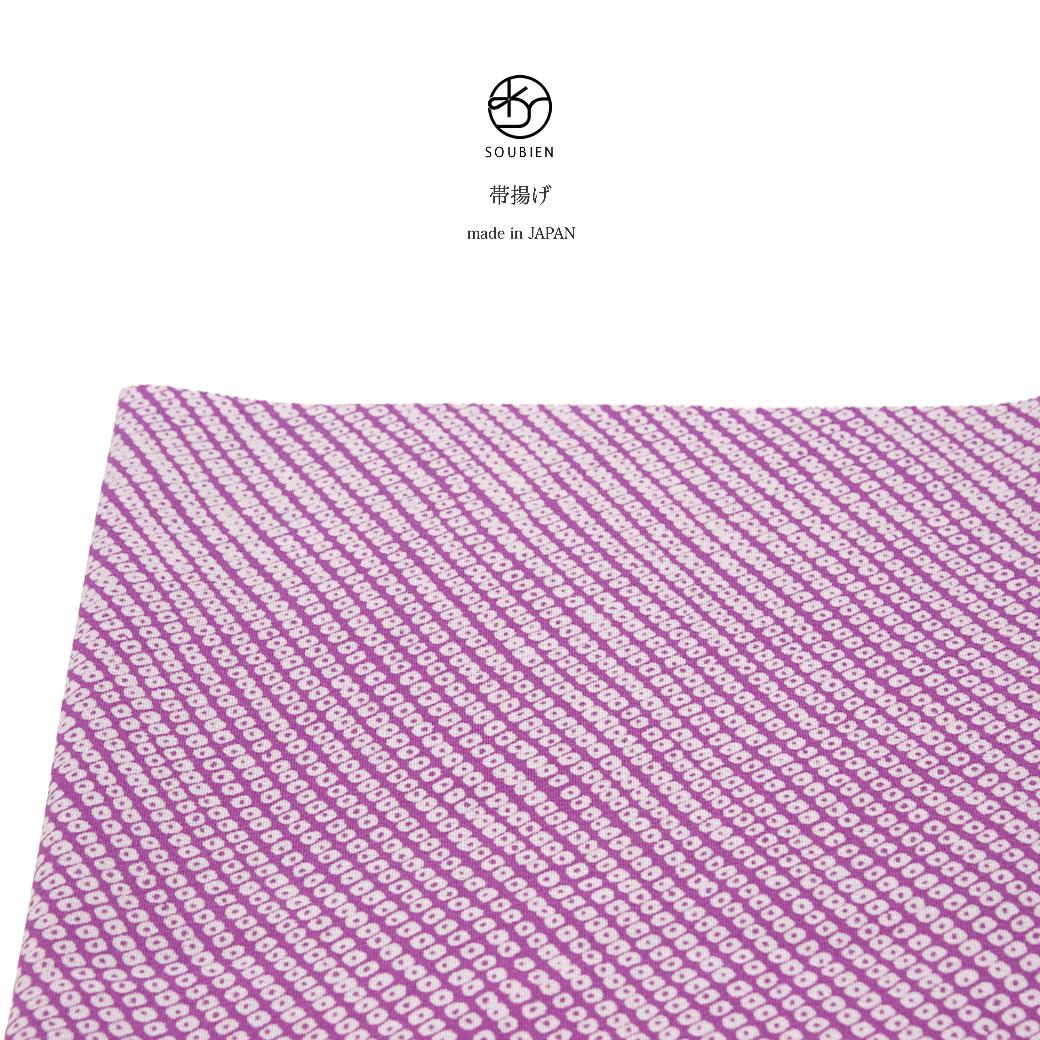 振袖や色無地を華やかに彩る正絹の帯揚げ
