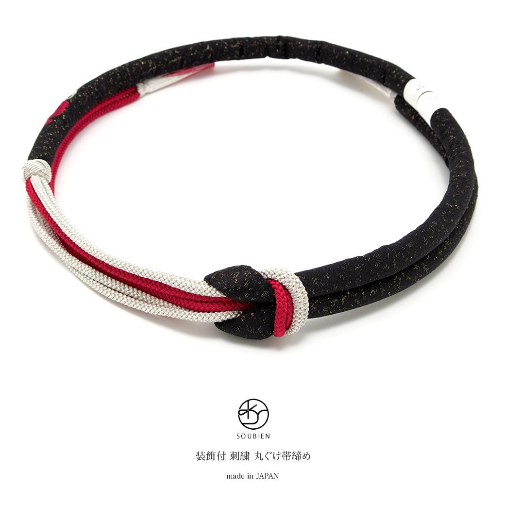 日本製・正絹丸ぐけの帯締め