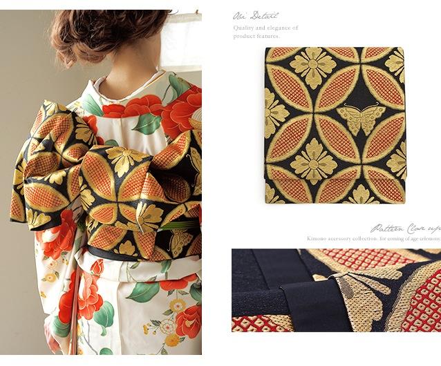 成人式に着たいブランドの高級着物セット