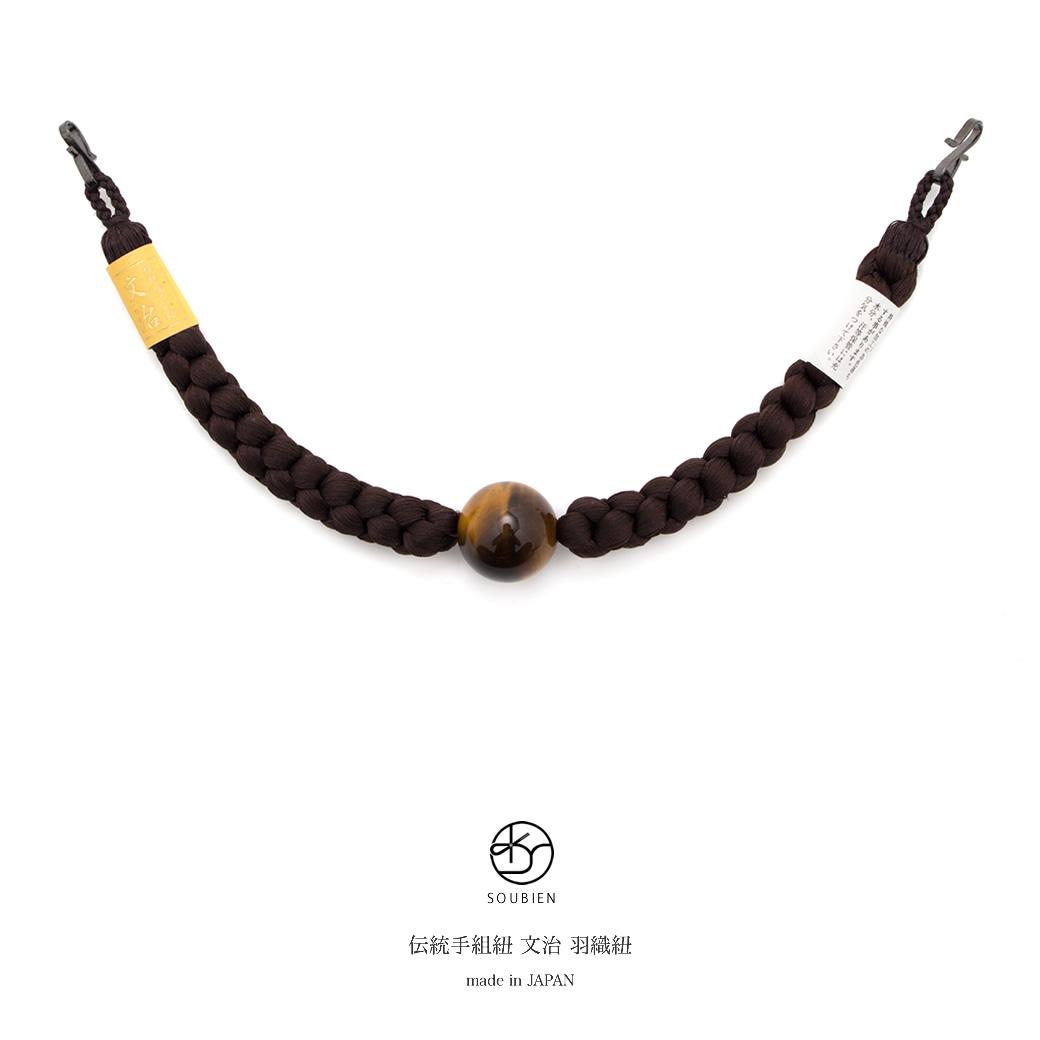 手組み紐による男性用羽織紐