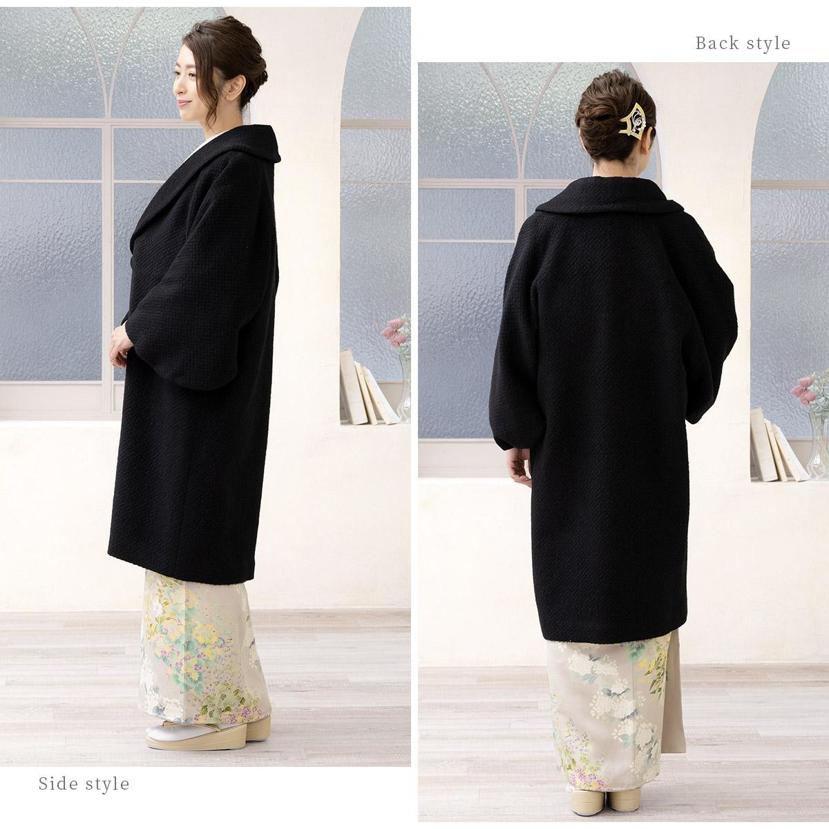 冬のお出かけにおすすめな着物用の防寒コート
