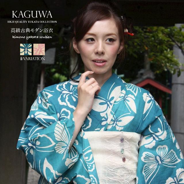 KAGUWAのレディース浴衣