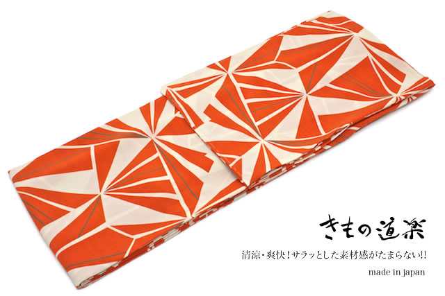 京都の高級ブランド『きもの道楽』の涼しいレディース浴衣