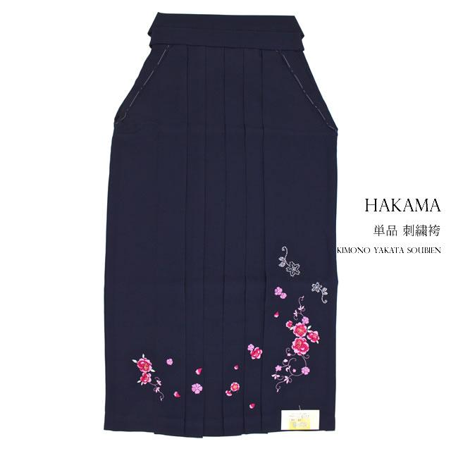 さくらの刺繍の女性用単品袴