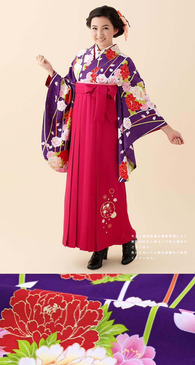 京都丸紅の高級和装ブランド『夢千代』の卒業式用袴セット