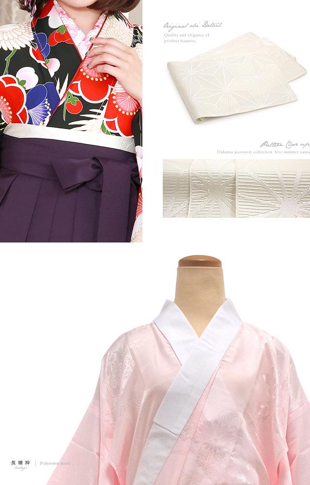 卒業式に必要な和装アイテムが揃う袴セット