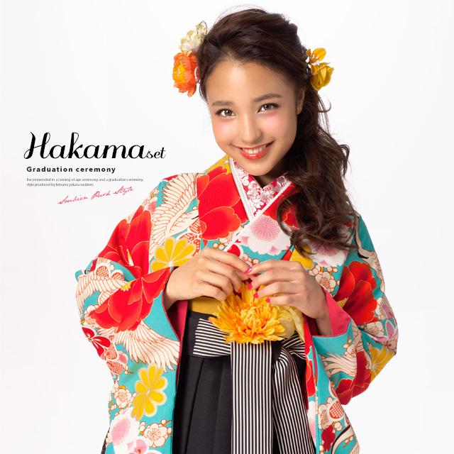 卒業式におすすめな着物・袴セット
