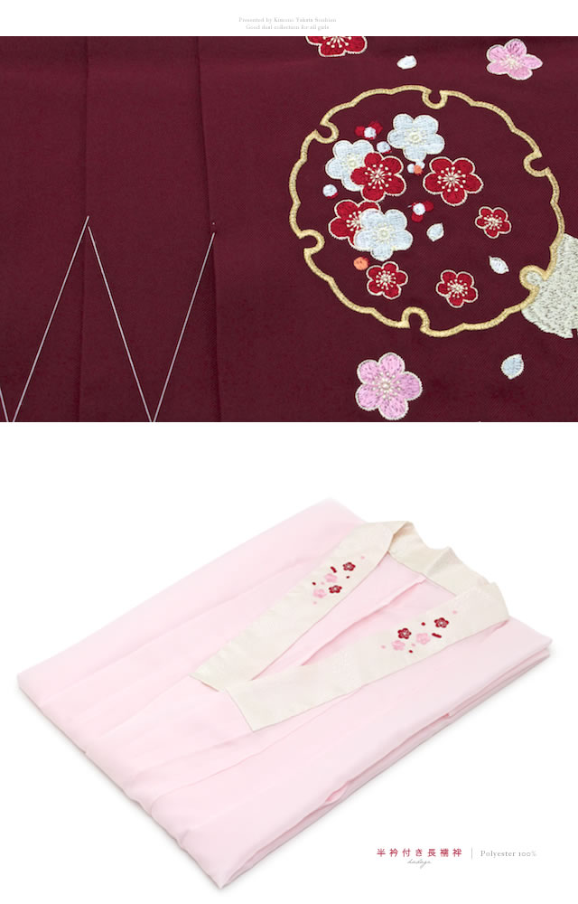 特別な日におすすめなブランド『夢千代』着物・袴セット