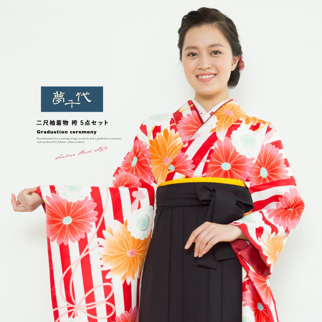 高級和装ブランド『夢千代』の卒業式向け着物・袴セット