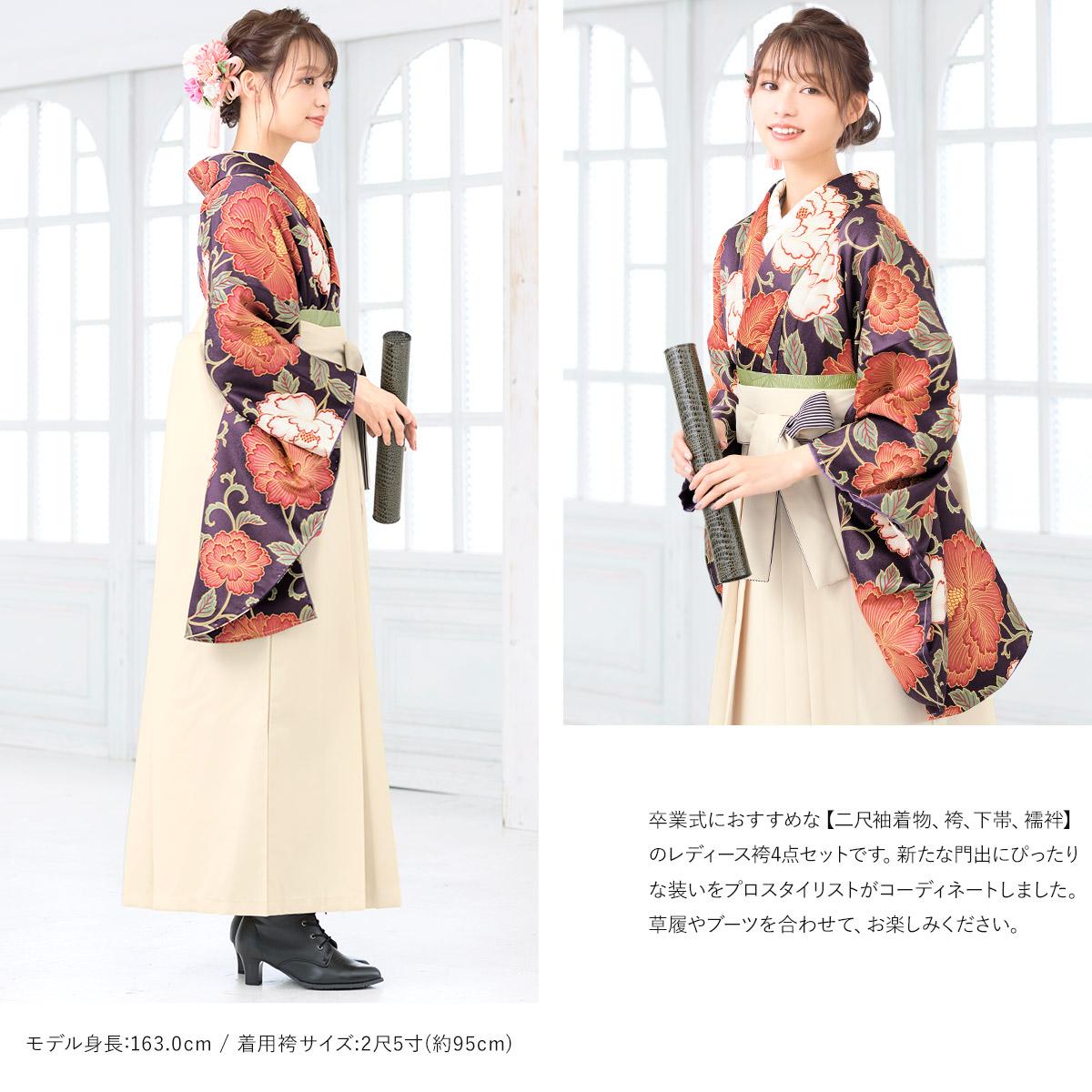 晴れの日におすすめな袴セット