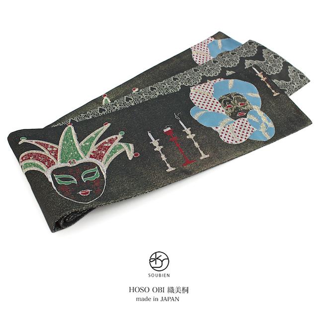 ブランド『おりびと(織美桐)』のレディース半幅帯