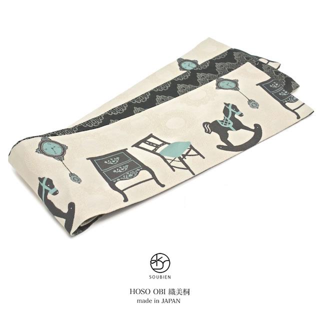 ブランド『おりびと』(織美桐)のリバーシブル半幅帯