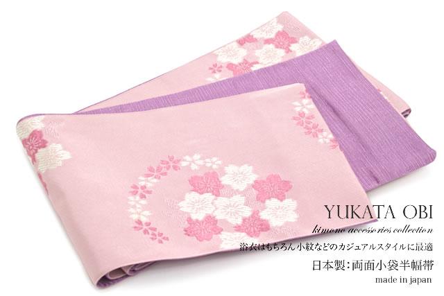 織り柄が美しい花柄の半幅帯