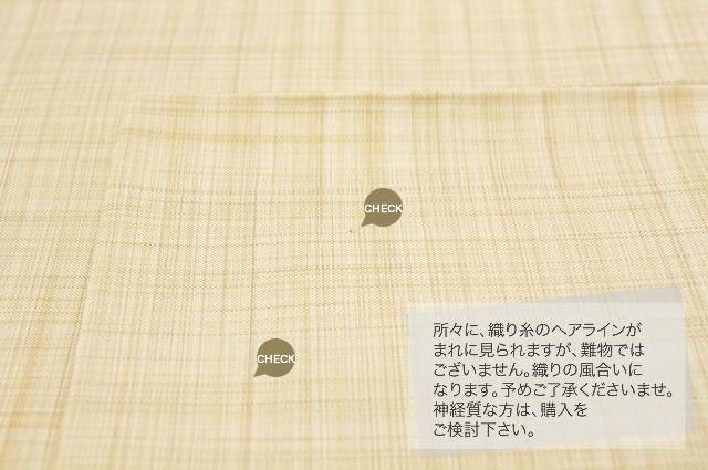 浴衣やカジュアル着物のコーディネートにオススメな半幅帯