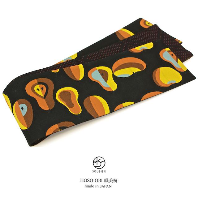 ブランド『おりびと(織美桐)』の黒系カジュアル半幅帯