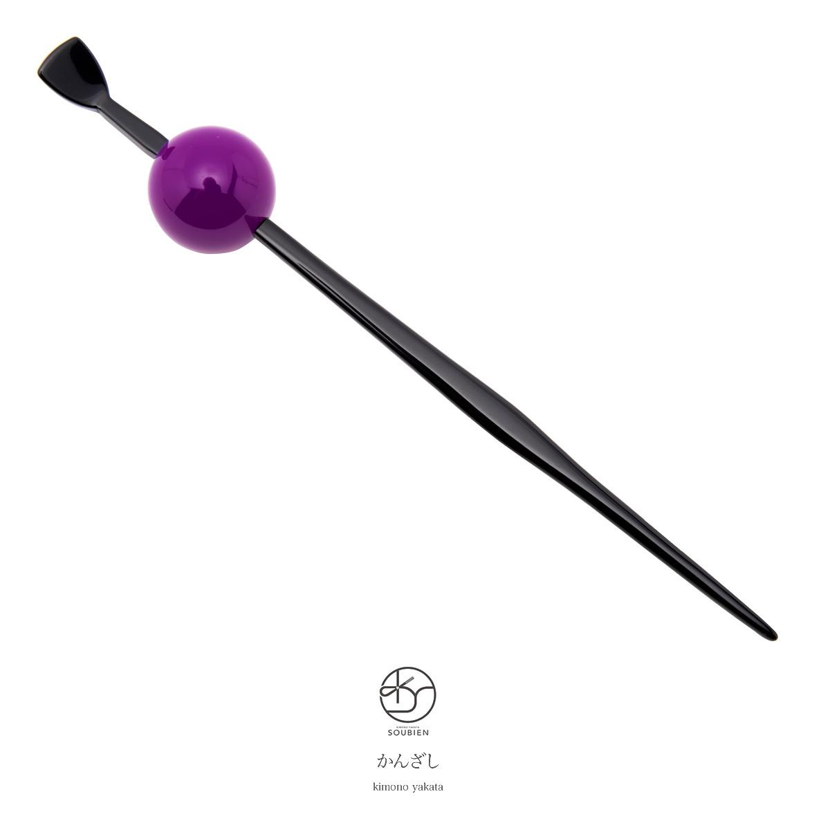 成人式の振袖や卒業式の袴、浴衣に,玉簪(かんざし)