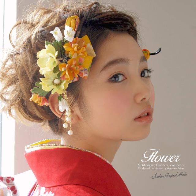 成人式の振袖や卒業式の袴、結婚式に,髪飾りセット(着用モデル:早川まいちゃん)