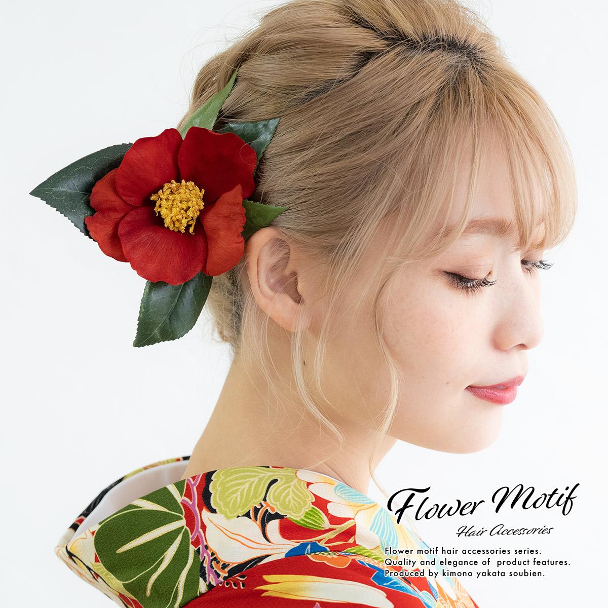 赤の椿/髪飾り(モデル装着)